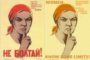 Russian poster for Women and Silence blog post